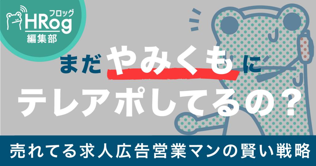 f:id:e-nagata:20180403171731p:plain