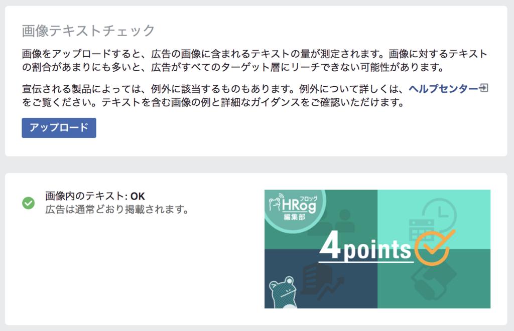 f:id:e-nagata:20180403172338p:plain