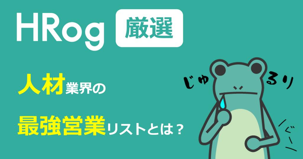 f:id:e-nagata:20180403184041p:plain