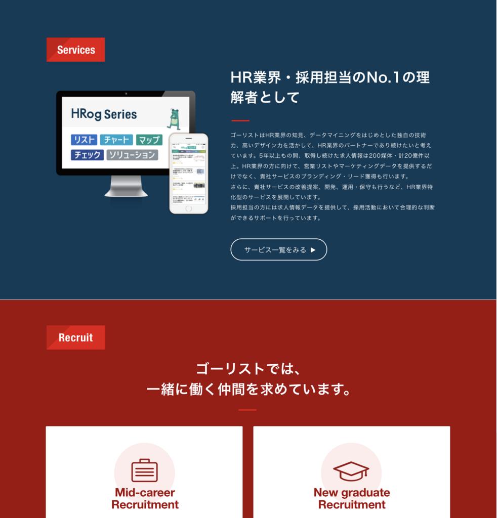 f:id:e-nagata:20180406143544p:plain