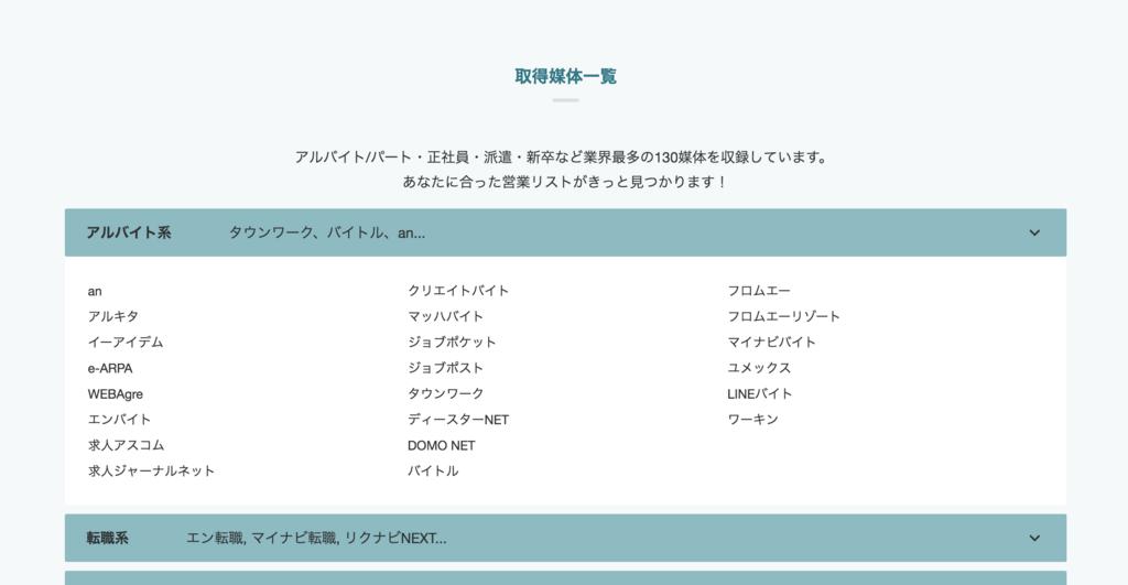 f:id:e-nagata:20180822161748p:plain