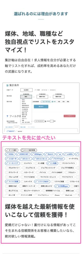 f:id:e-nagata:20180822184114p:plain