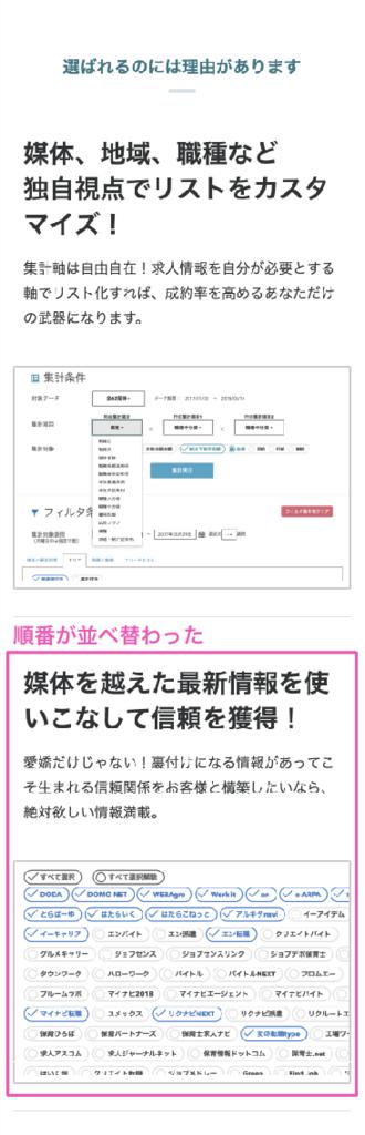 f:id:e-nagata:20180822184133p:plain