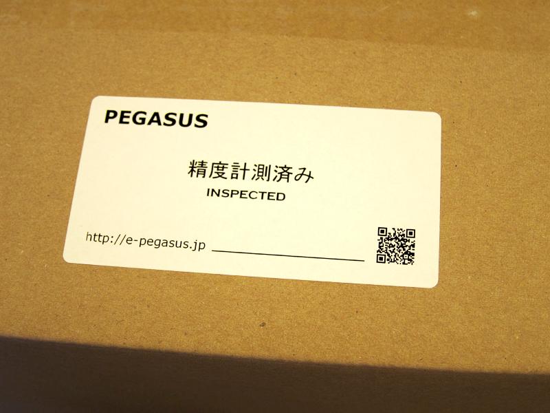 f:id:e-pegasus:20130920150253j:image:w550