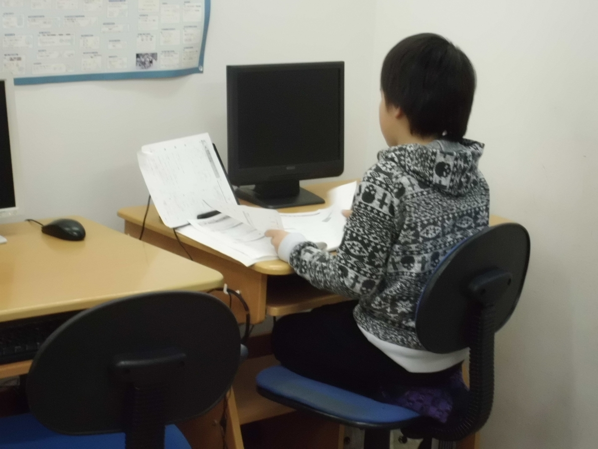 f:id:e-school-blog:20200102173341j:plain