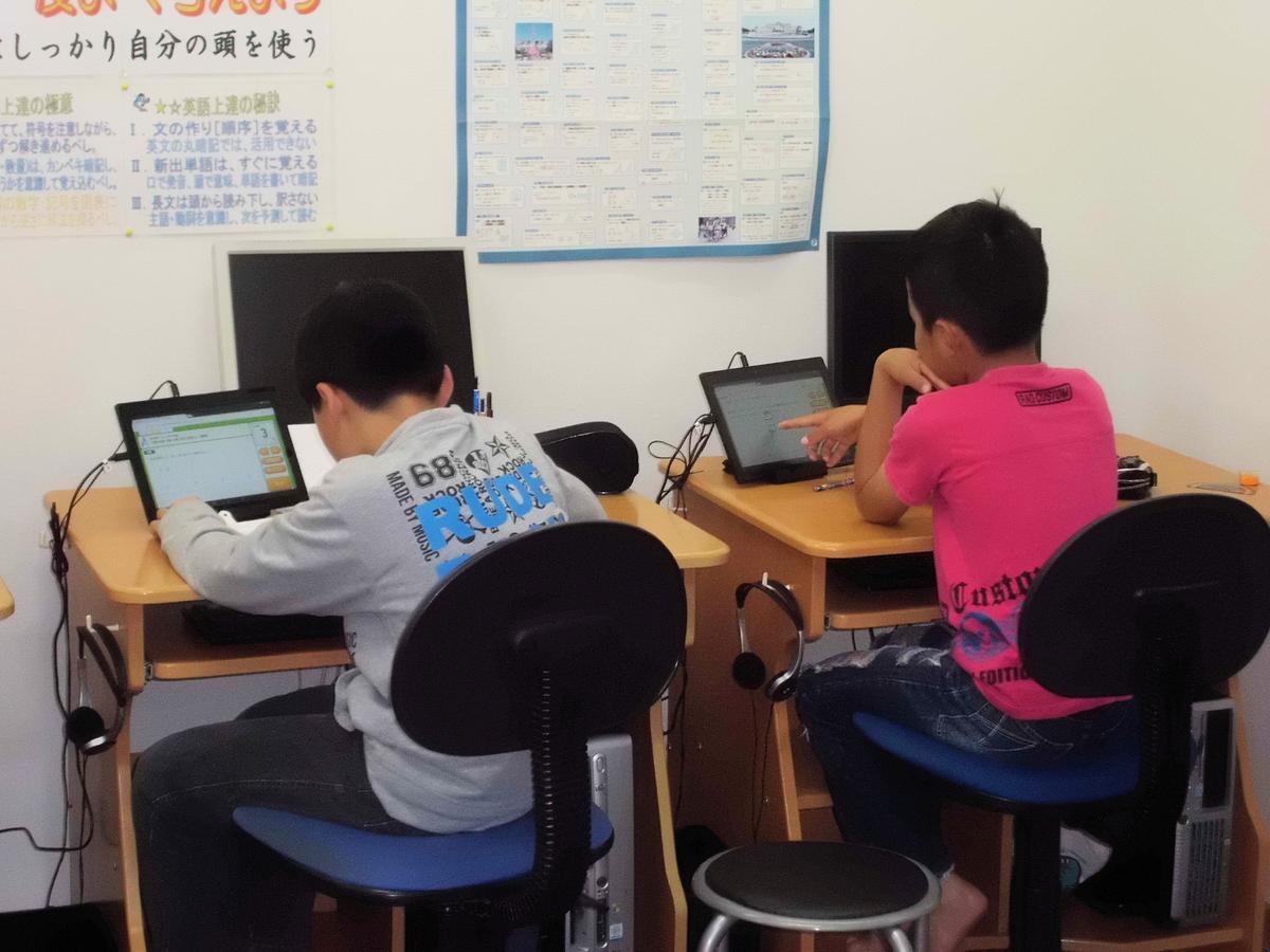 f:id:e-school-blog:20200120163637p:plain