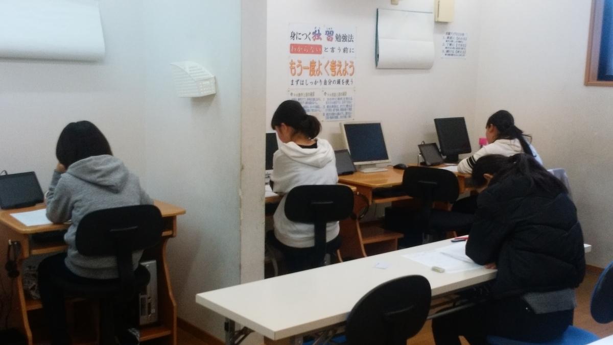 f:id:e-school-blog:20200209005542j:plain
