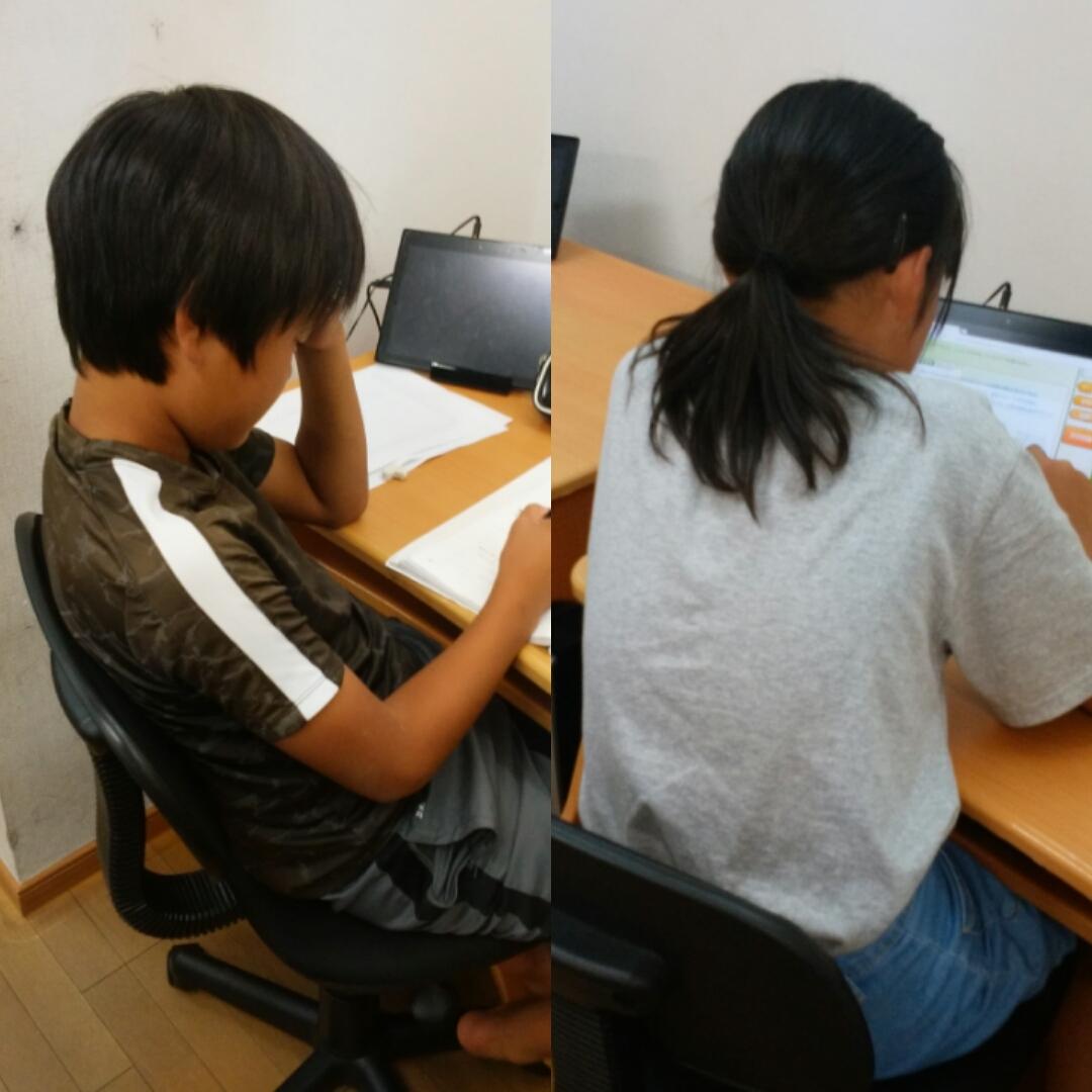 f:id:e-school-blog:20200215121138j:plain