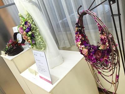 f:id:e-tokyodo:20161012183144j:plain