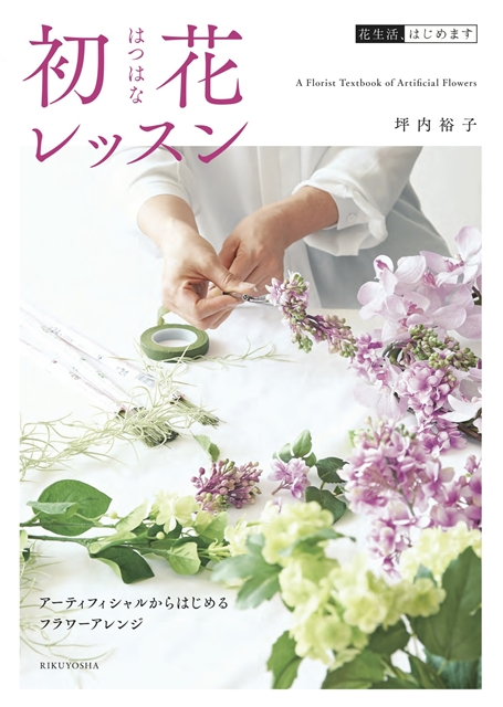 f:id:e-tokyodo:20161017133850j:plain