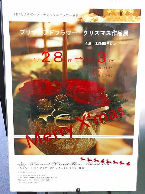 f:id:e-tokyodo:20161129113442j:plain