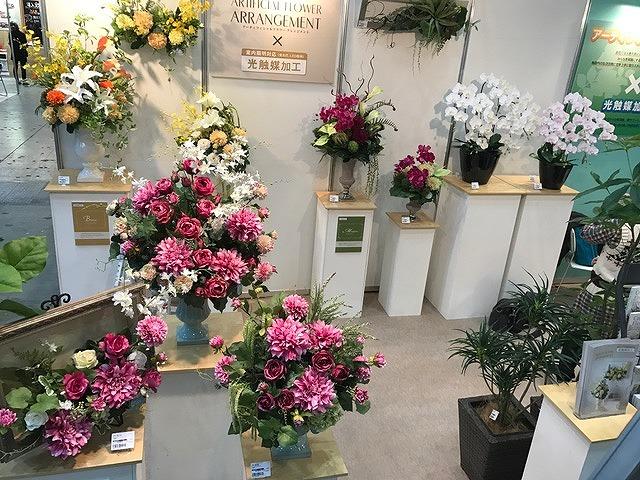 f:id:e-tokyodo:20170322184600j:plain