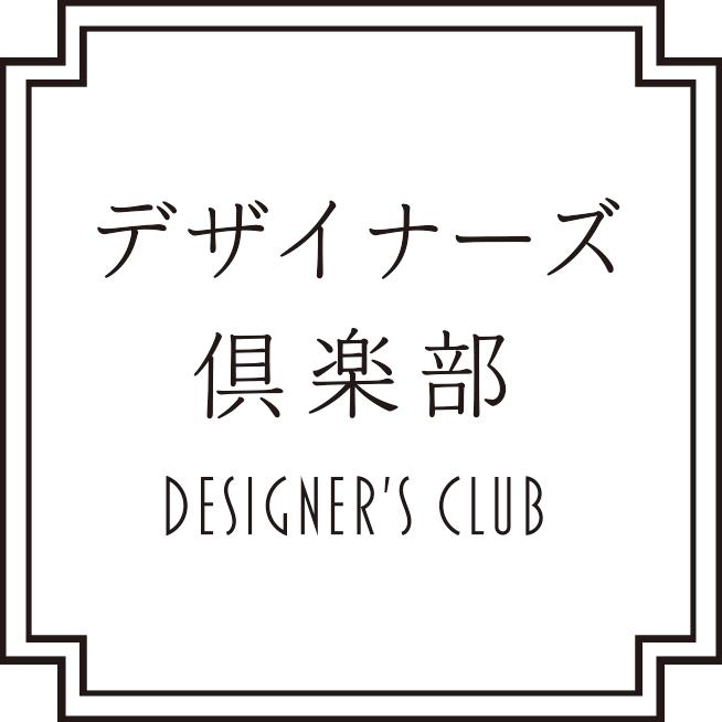 f:id:e-tokyodo:20170529183653p:plain