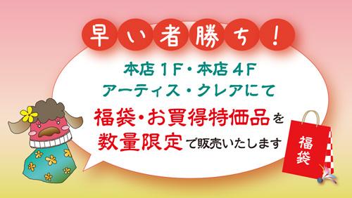 f:id:e-tokyodo:20171228104903j:plain