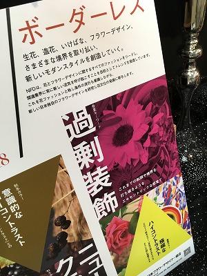 f:id:e-tokyodo:20180208155717j:plain