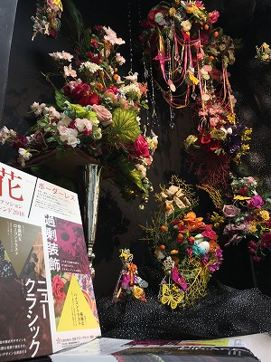 f:id:e-tokyodo:20180208160220j:plain