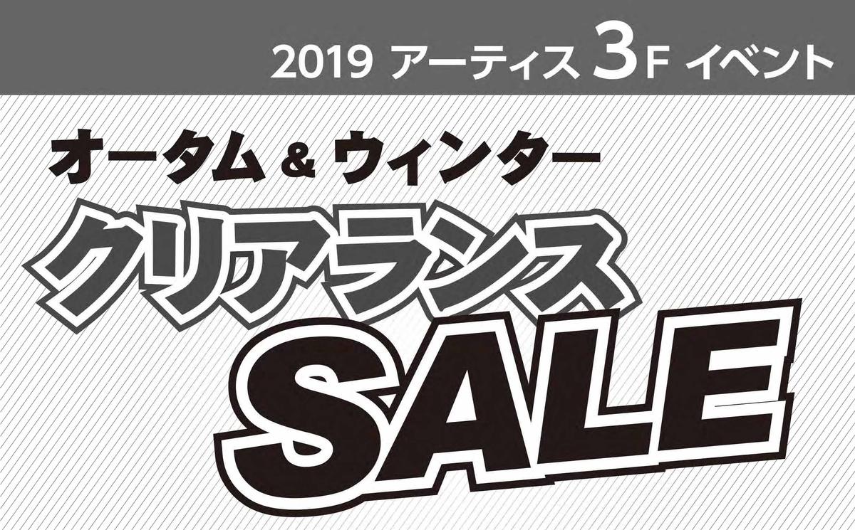 f:id:e-tokyodo:20190606182026j:plain