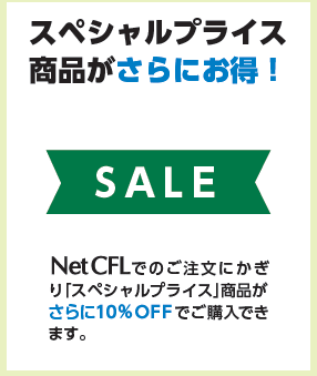 f:id:e-tokyodo:20200307171350p:plain