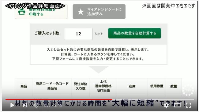 f:id:e-tokyodo:20200307172449p:plain