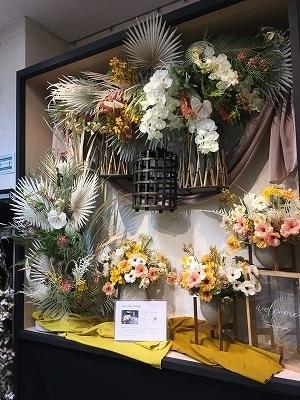 f:id:e-tokyodo:20210119121045j:plain