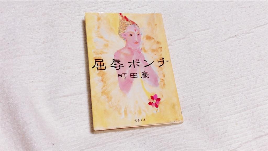 f:id:e-tomatsu:20180814170937j:image