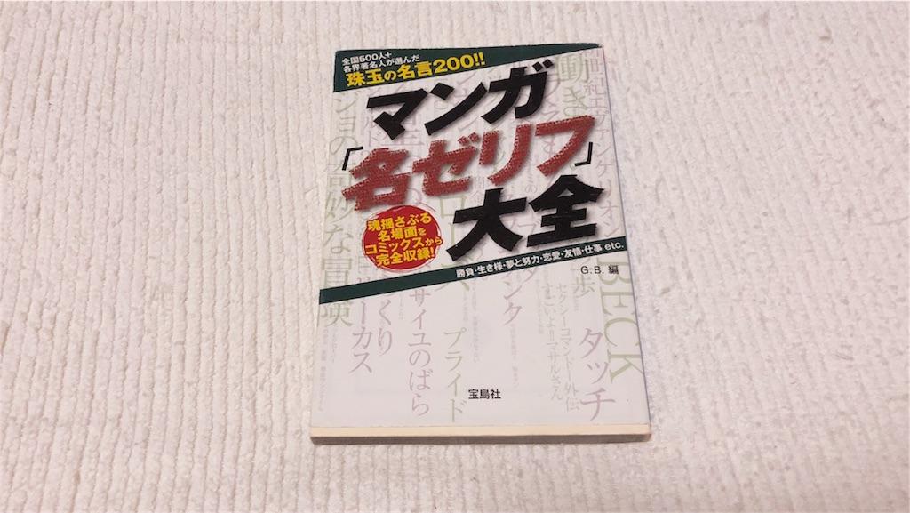 f:id:e-tomatsu:20180819085934j:image