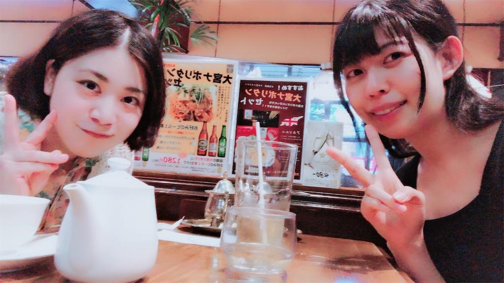 f:id:e-tomatsu:20180820211800j:image