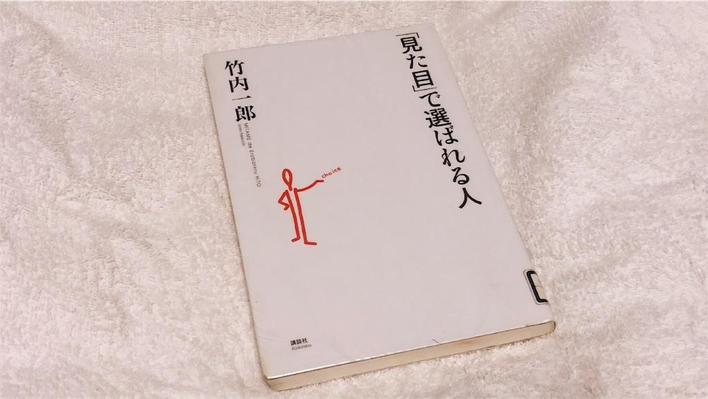 f:id:e-tomatsu:20180903001208j:image