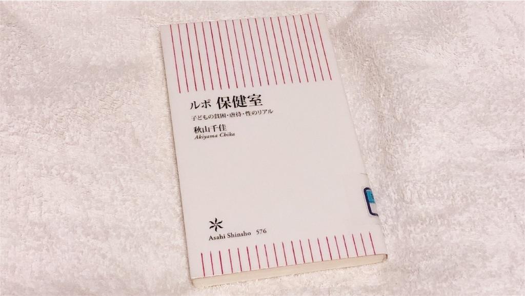 f:id:e-tomatsu:20180903001225j:image