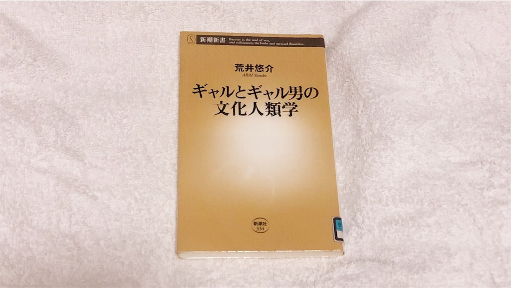f:id:e-tomatsu:20180903001240j:image