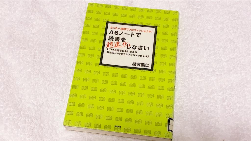 f:id:e-tomatsu:20180903002004j:image