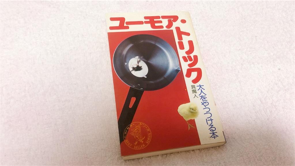 f:id:e-tomatsu:20180903002050j:image