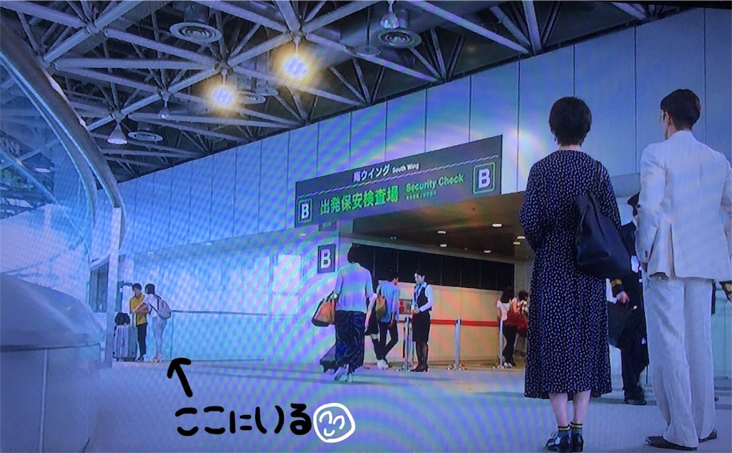 f:id:e-tomatsu:20180910234549j:image