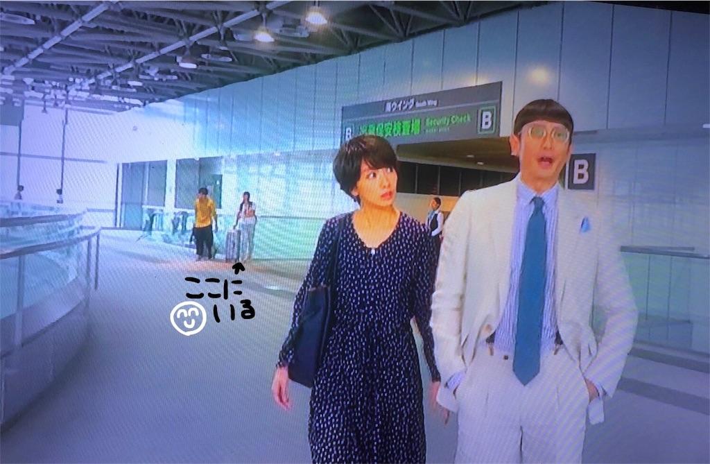 f:id:e-tomatsu:20180910234609j:image
