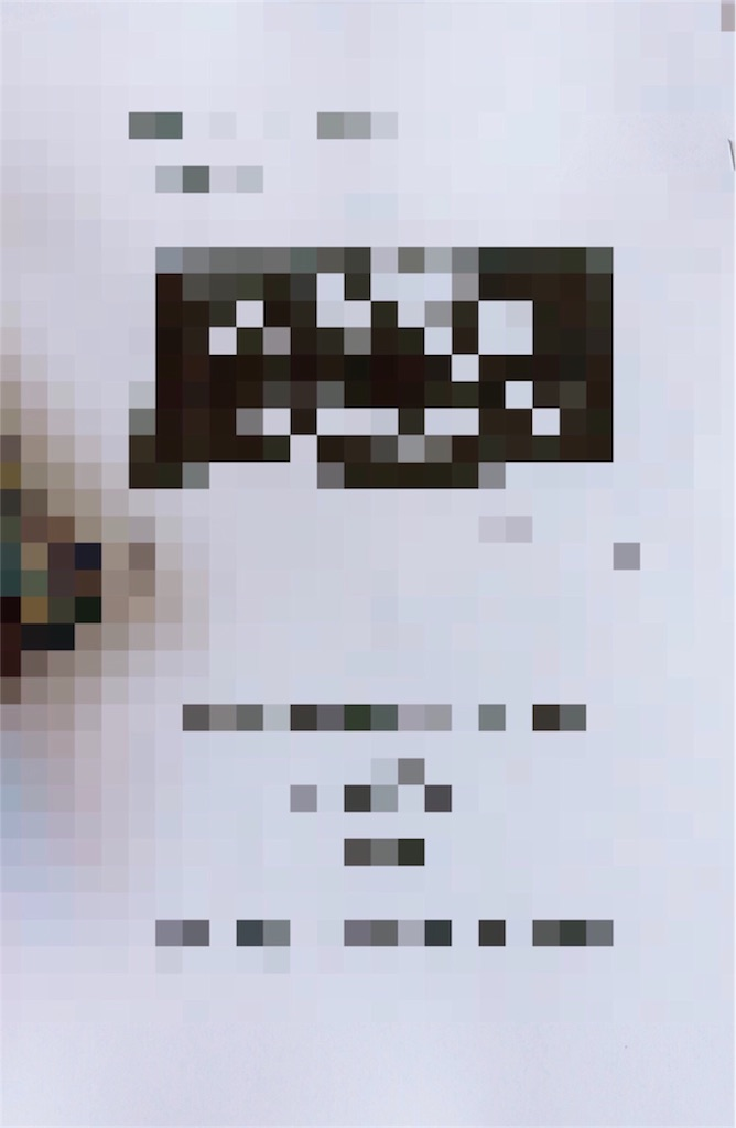 f:id:e-tomatsu:20180911000016j:image