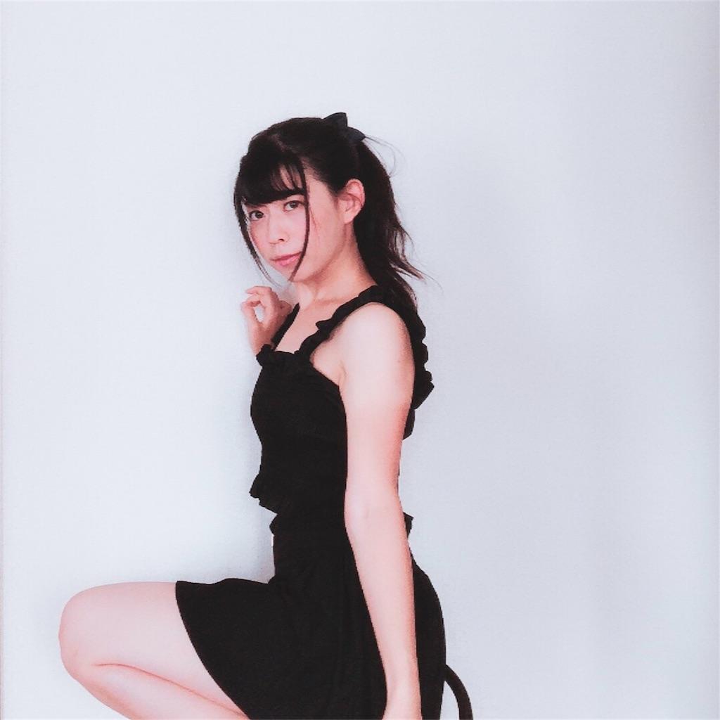 f:id:e-tomatsu:20180915085544j:image