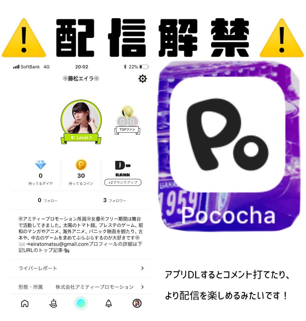 f:id:e-tomatsu:20181001103200j:image