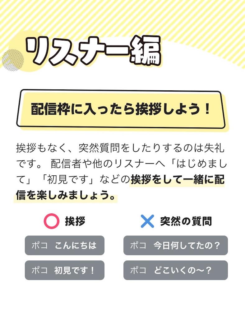 f:id:e-tomatsu:20181002105452j:image