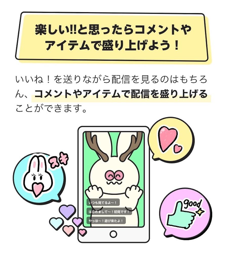 f:id:e-tomatsu:20181002105609j:image