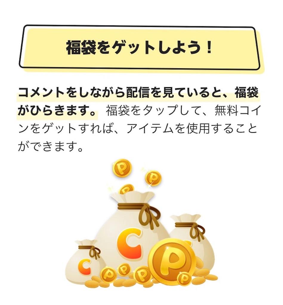 f:id:e-tomatsu:20181002110309j:image