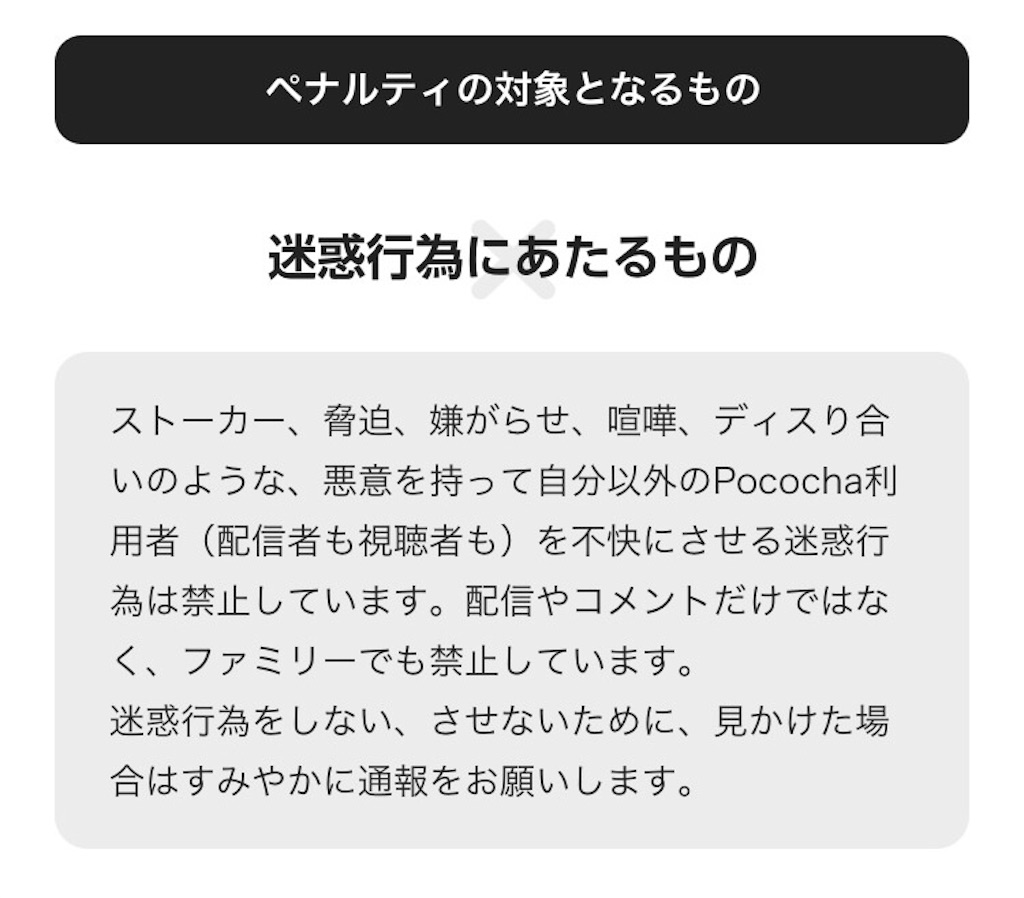 f:id:e-tomatsu:20181002111319j:image