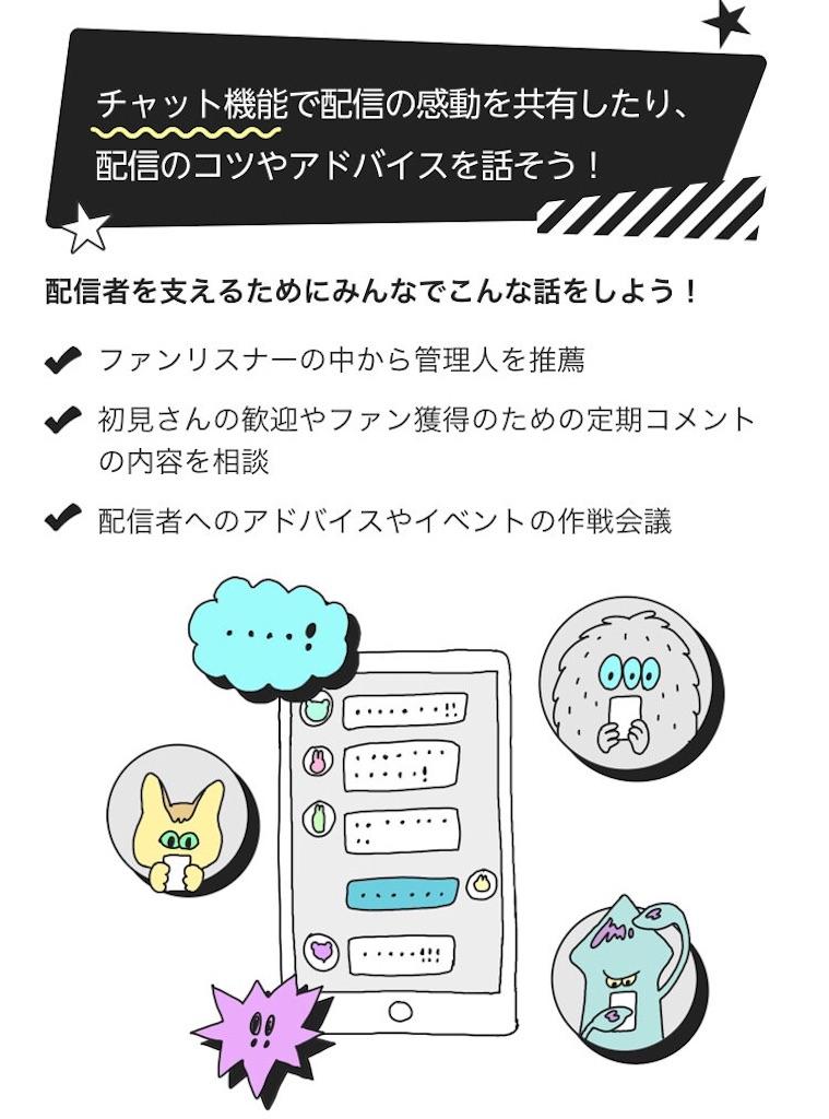 f:id:e-tomatsu:20181005190527j:image
