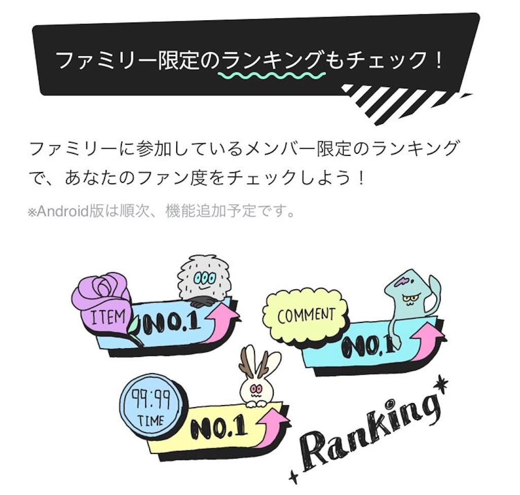 f:id:e-tomatsu:20181005190949j:image