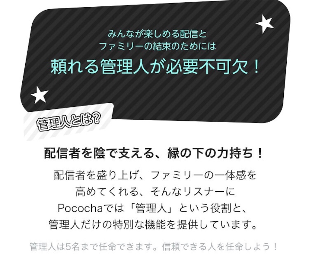 f:id:e-tomatsu:20181005191039j:image