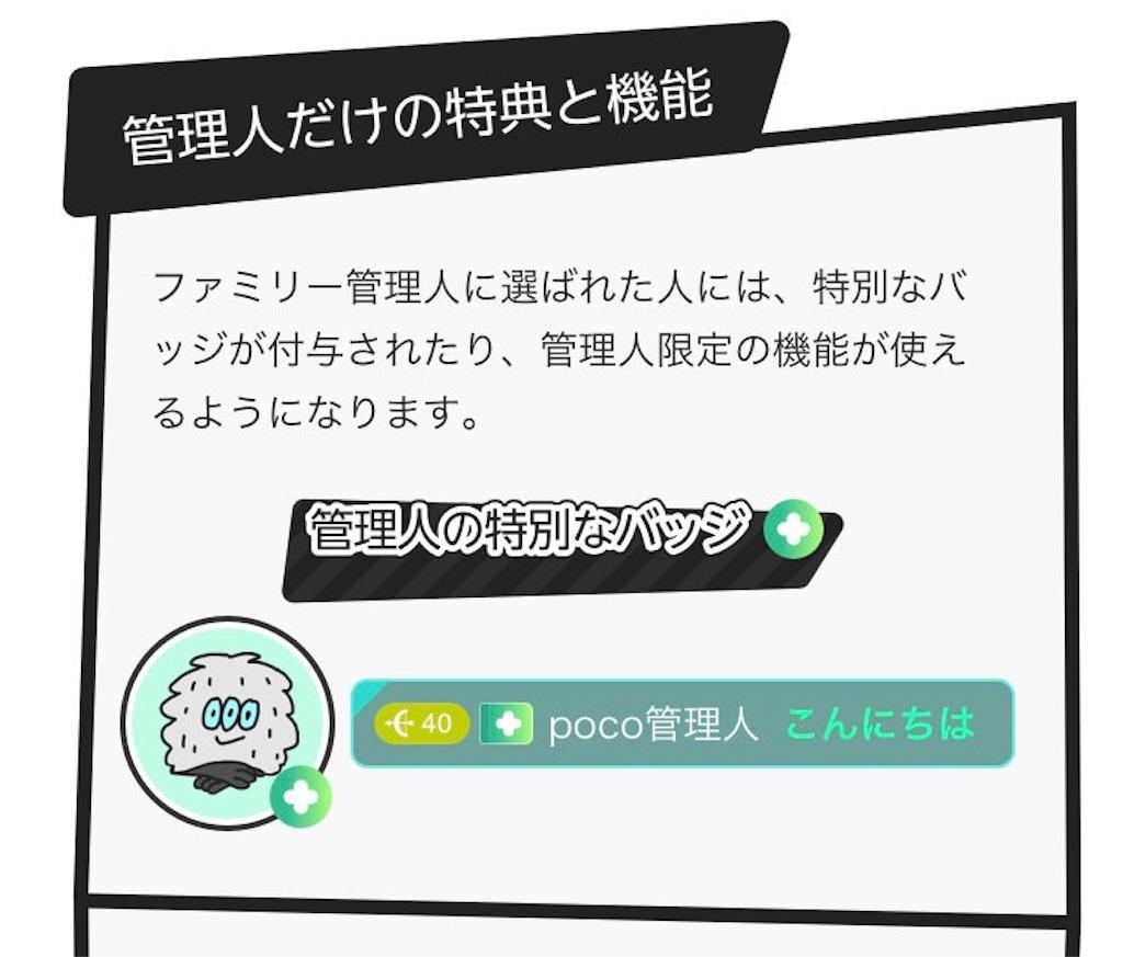 f:id:e-tomatsu:20181005192257j:image
