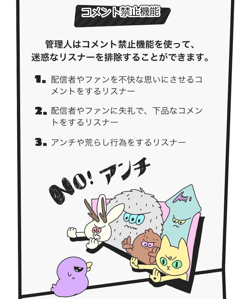 f:id:e-tomatsu:20181005194537j:image