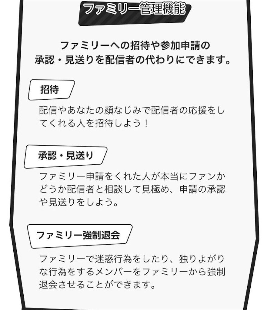 f:id:e-tomatsu:20181005194702j:image