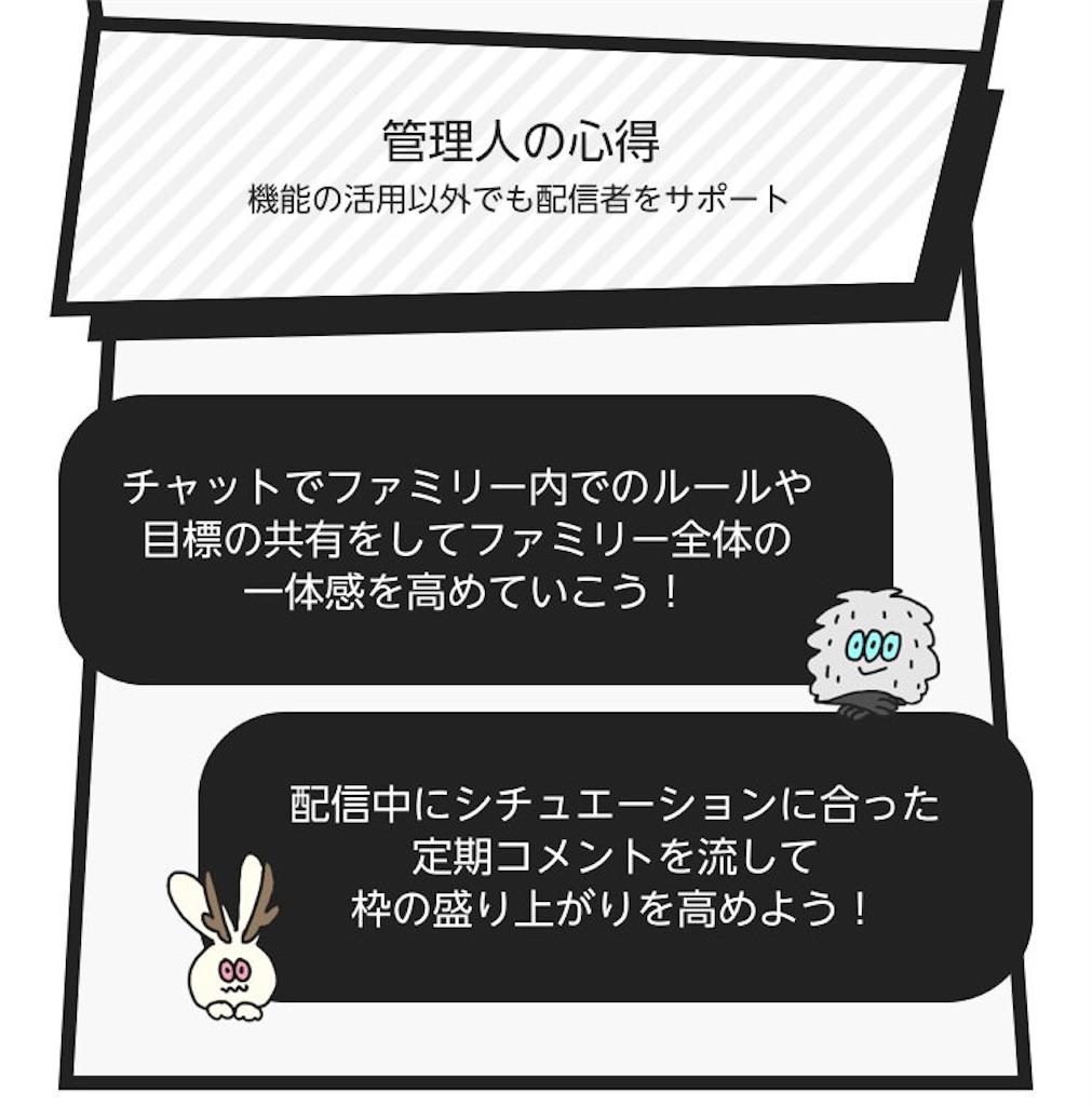 f:id:e-tomatsu:20181005194806j:image