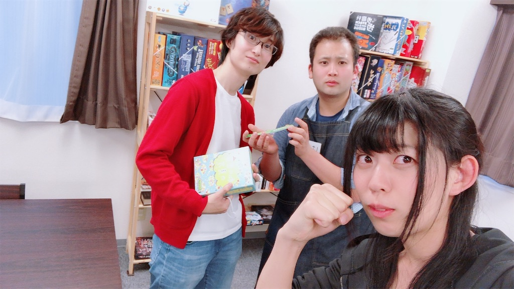 f:id:e-tomatsu:20181107200939j:image