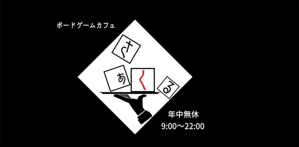 f:id:e-tomatsu:20181107201040j:image